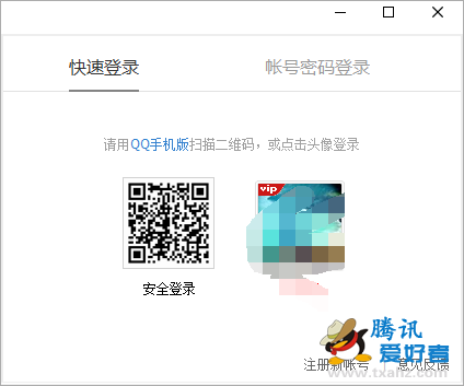 检测单双向好友工具_玩QQ必备更新版
