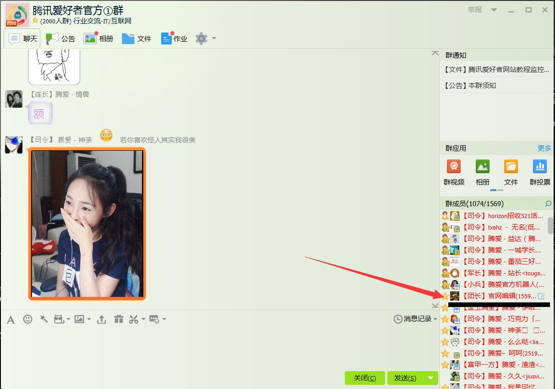 QQ如何给自己发消息<wbr>QQ给自己发消息教程