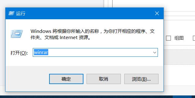 教你如何把文件夹图标修改为回收站图标<wbr>隐藏文件必备