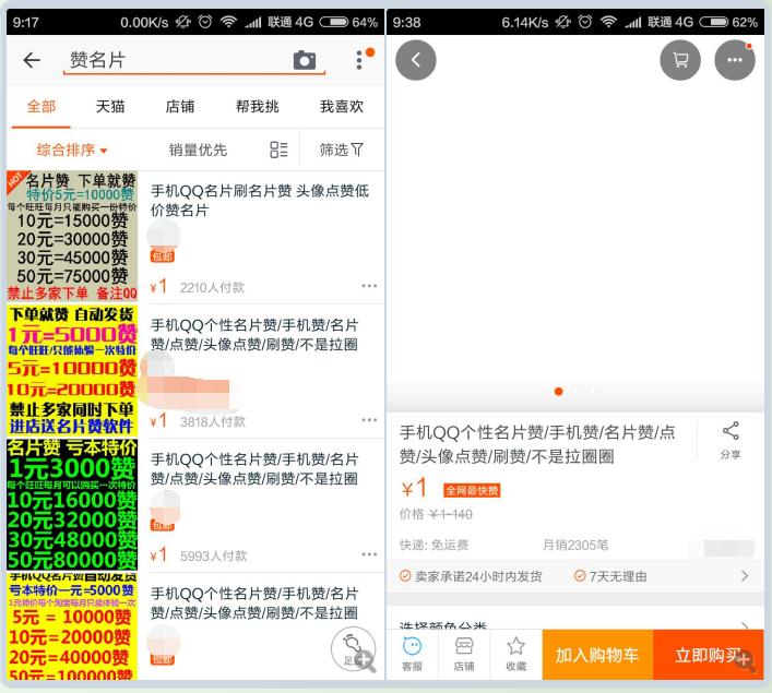 教你如何提高QQ名片赞数量<wbr>如何增加QQ赞数量