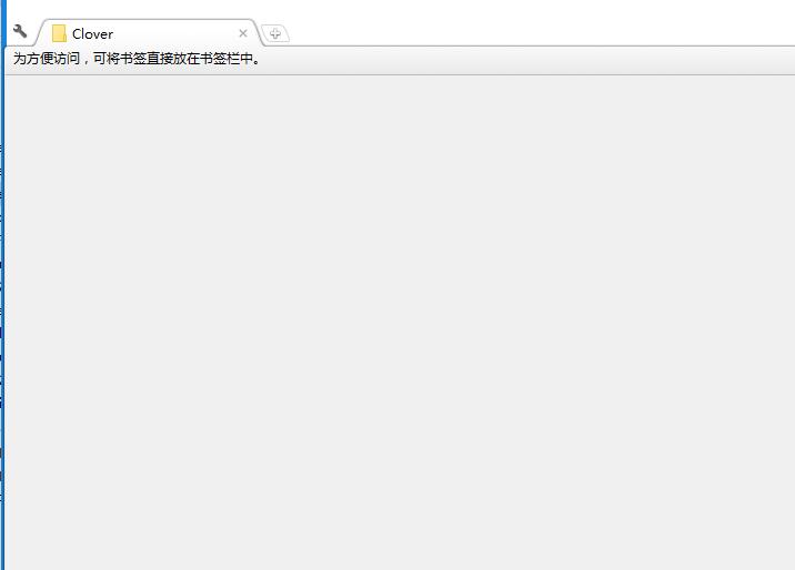 Clover_v3.3.7多标签文件夹绿色版下载_非常好用