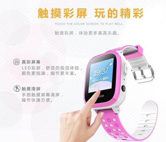 腾讯儿童电话手表怎么样 腾讯儿童手表怎么使用