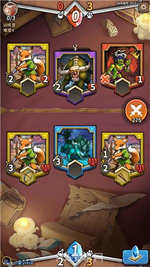卡片怪兽为什么战斗装备不能使用_腾讯卡片怪兽装备怎么用