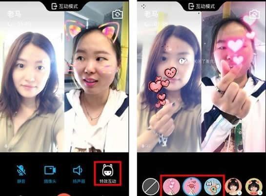 QQ视频互动模式怎么开 手机QQ视频特效互动模式怎么玩
